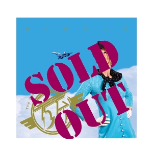 TSK TnB Store Sold Out